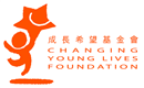 Changing Young Lives Foundation's logo