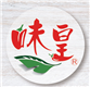 Delicious Group Dining Services Limited's logo