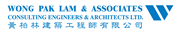 Wong Pak Lam & Asso. Consulting Engrs. & Arch. Ltd's logo