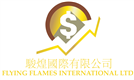Flying Flames International Limited's logo