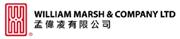 William Marsh & Company Limited's logo