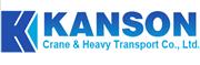Kanson Crane & Heavy Transport Company Limited's logo