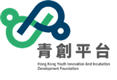 Hong Kong Youth Innovation And Incubation Development Foundation Company Limited's logo