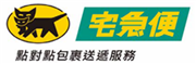 Yamato Logistics (Hong Kong) Limited's logo