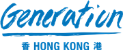 Generation : You Employed (HK) Limited's logo