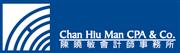CHAN HIU MAN CPA & Co's logo