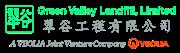 Green Valley Landfill Limited's logo