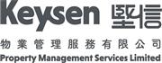 Keysen Property Management Services Limited's logo