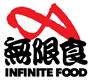 Infinite Food's logo