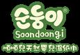 Soon Doong Yi (H.K.) Co. Limited's logo