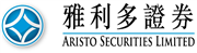Aristo Securities Limited's logo
