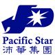 Pacific Star Express (Hong Kong) Company Limited's logo