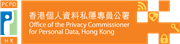 Office of the Privacy Commissioner for Personal Data's logo
