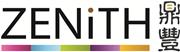 Zenith (PMS) Limited's logo
