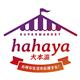 Hahaya Limited's logo