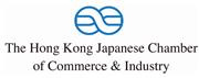 The Hong Kong Japanese Chamber of Commerce & Industry's logo
