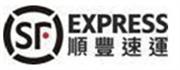 S.F. Express (Hong Kong) Ltd's logo