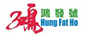 Hung Fat Ho Food Limited
