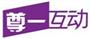 Zun1 Interactive Technology Limited 尊一互動科技有限公司