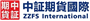 CITIC Futures International Company Limited