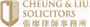 Cheung & Liu Solicitors