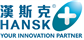 Hansk New Materials Holdings Limited