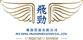 Fly King Transportation Company Ltd