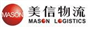 T.H. Mason Logistics Limited