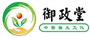 Yu Zhang Tang Chinese Medicine & Preservation Culture Limited