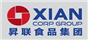 Xian Corp Limited