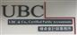 <em>UBC</em> <em>&#38;</em> <em>Co</em>., <em>Certified</em> <em>Public</em> <em>Accountants</em>