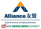 Alliance Construction Materials Limited