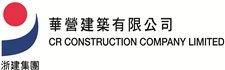 CR Construction Company Limited