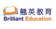 Brilliant Education Development Limited