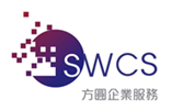 SWCS Corporate Services Group (Hong Kong) Limited