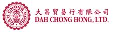 Dah Chong Hong, Limited