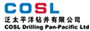 COSL Drilling Pan-Pacific Ltd