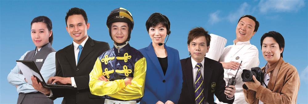 The Hong Kong Jockey Club's banner