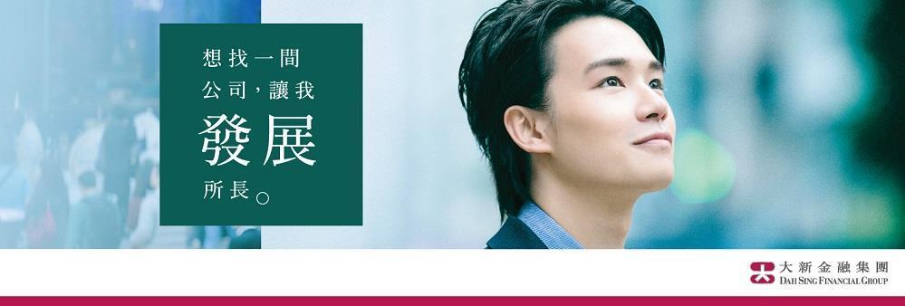 Dah Sing Financial Group's banner