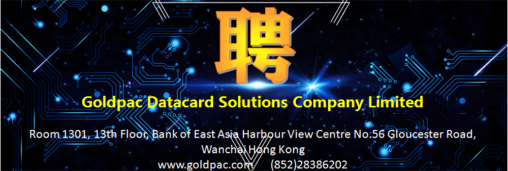 Goldpac Datacard Solutions Company Limited's banner