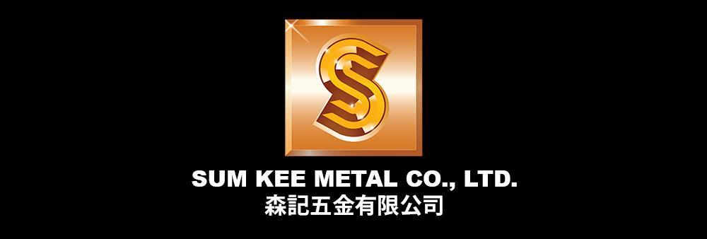 Sum Kee Metal Company Limited's banner
