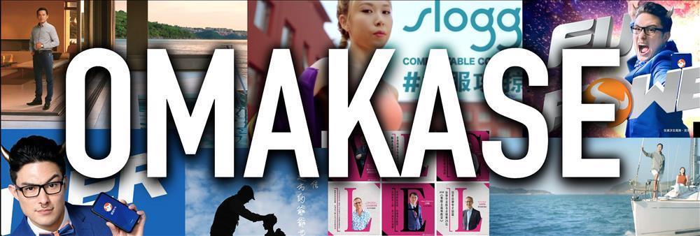 Omakase Advertising's banner