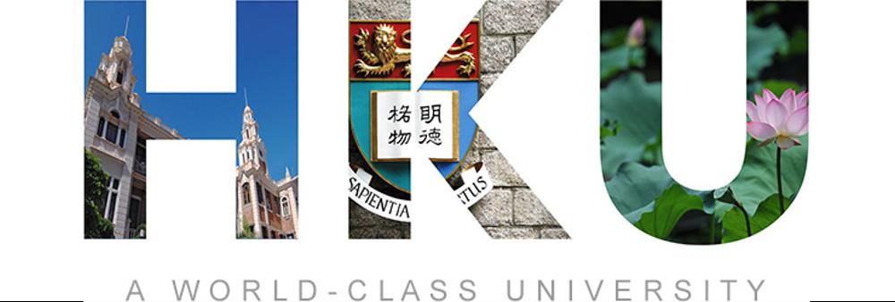 The University of Hong Kong's banner
